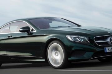 Coupé Mercedes 500 Classe S, comme Summum